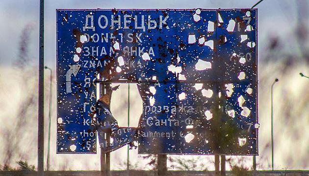Окупована Росією східна Україна – коронавірусна бомба уповільненої дії