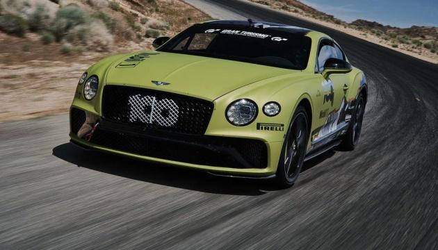 Bentley представив лімітований гіперкар зі швидкістю до 333 кілометрів