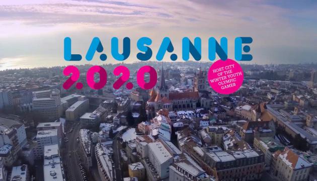 В Лозанне представили официальную песню III зимних юношеских Олимпийских игр