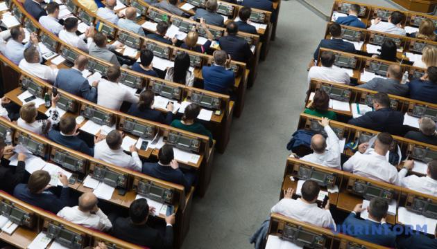 La Rada aprueba una resolución sobre un Plan de Acción para la Adhesión a la OTAN