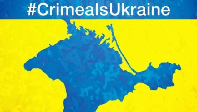 #CrimeaisUkraine: на сторінці Apple у Facebook запустили флешмоб