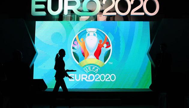 В УЄФА прокоментували чутки про можливе перенесення Євро-2020