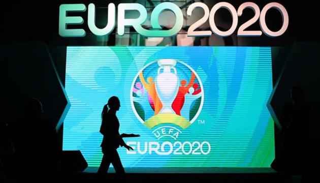 Став відомий призовий фонд Євро-2020