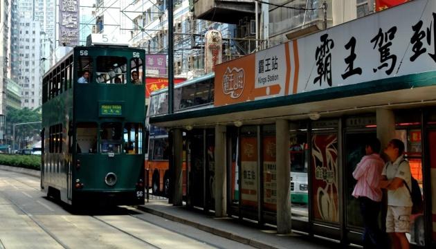 Канада заборонила екстрадицію до Гонконгу через новий закон про нацбезпеку