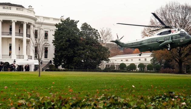 У Білому домі назвали