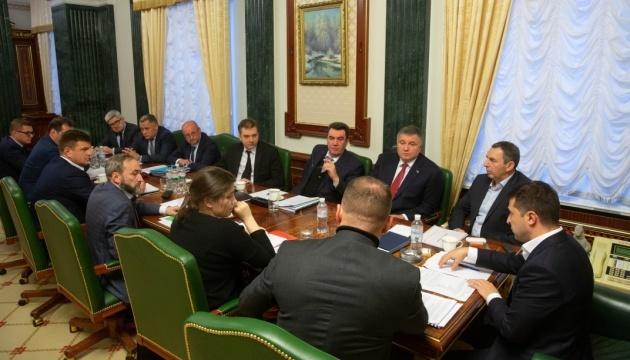 Cinq scénarios de réintégration du Donbass approuvés dans le Bureau du président