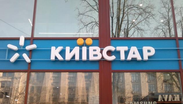 Київстар підключив до 4G ще 504 населені пункти