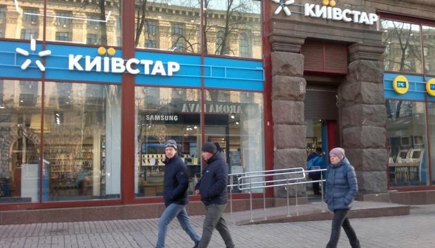 Киевстар запустил новый тарифный план для людей старшего возраста