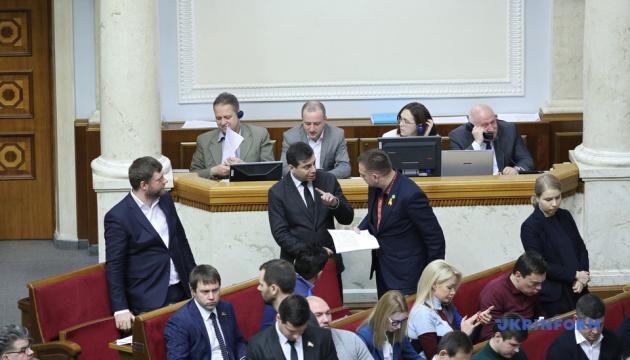 Разумков відкрив Раду, у залі - 326 депутатів