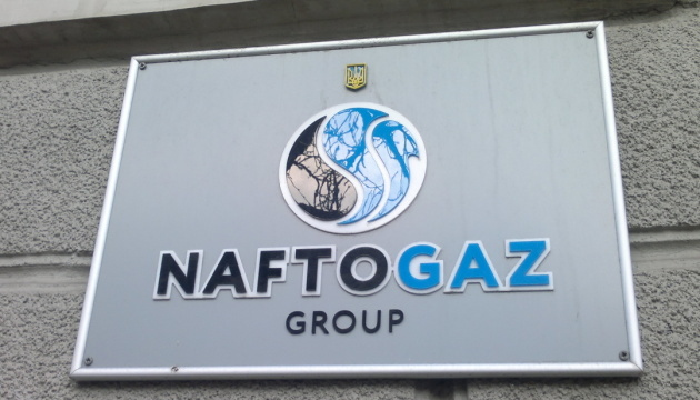 Government approves independent auditor to review financial statements of Naftogaz