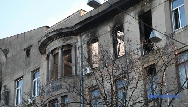 Одесский суд арестовал изъятое имущество сгоревшего колледжа
