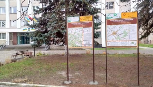 На Львівщині ознакували понад 60 км шляхів для туристів
