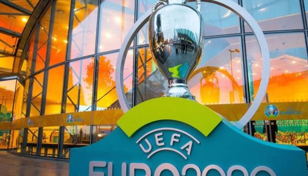 Де дивитися матчі Євро-2020