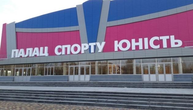 Перший домашній матч відбору Євробаскета-2021 Україна зіграє в Запоріжжі