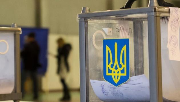 У ЦВК пояснили, хто зможе проголосувати на виборах в ОТГ 22 та 29 грудня