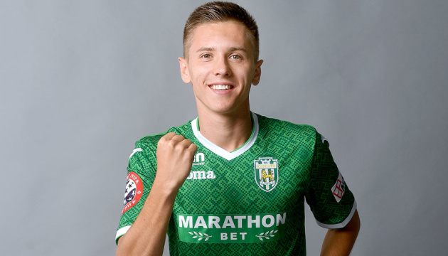 Назарину визнали найкращим гравцем листопада у футбольній Прем'єр-лізі України