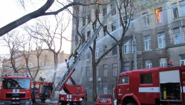 В Одессе начинают поиск тел жертв пожара в колледже