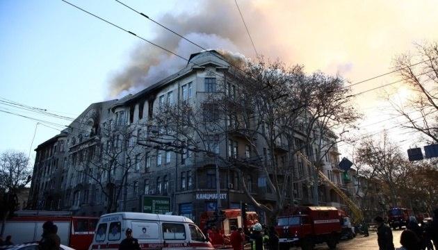 Кількість потерпілих через пожежу в одеському коледжі зросла до 26