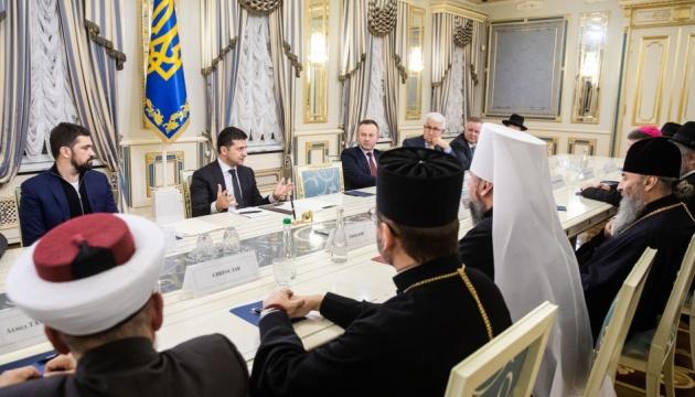 Президент зустрівся з представниками церков і релігійних організацій України