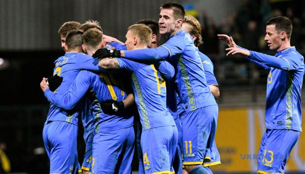 Матч Україна – Бахрейн зіграють у Харкові