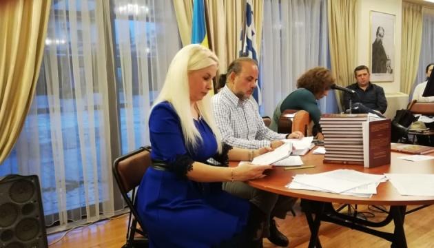 В Афінах презентували першу двомовну