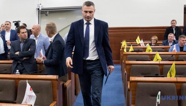 Кличко анонсує перезавантаження партії
