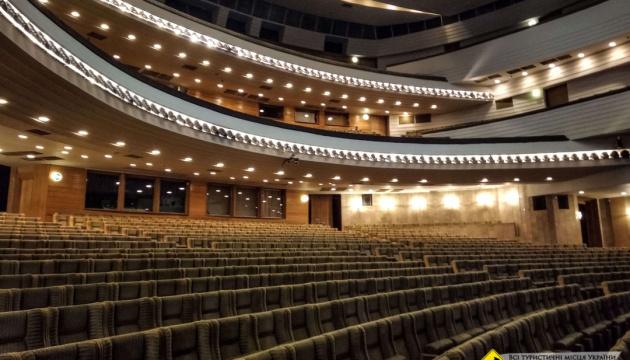 Харьковская опера отказала