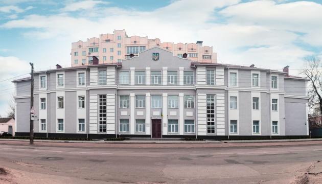 У Чернігові після реконструкції відкрили будівлю Окружного адміністративного суду