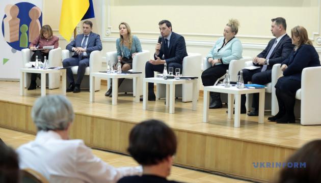 Глава Мінсоцполітики закликала ОТГ активніше долучатися до розвитку соціальної сфери