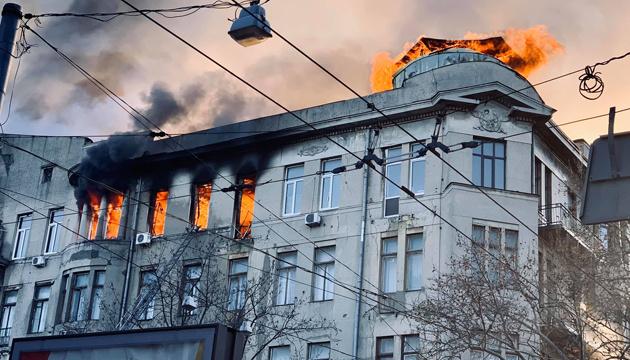Из одесских больниц выписали четырех из 30 пострадавших во время пожара
