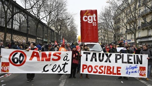 Францію паралізував загальнонаціональний страйк