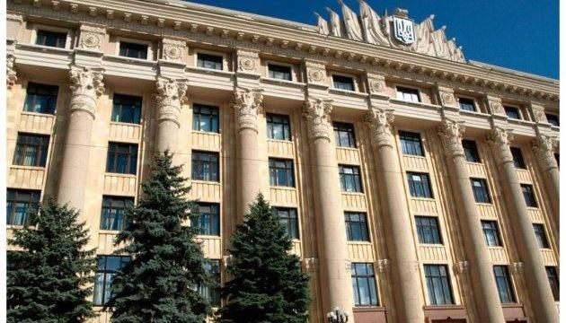 Харківська облрада підтримала позицію Президента щодо ринку землі