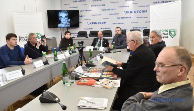 Український феномен: Михайло Хейфец