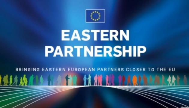 Бюджет Восточного партнерства предлагают увеличить на четверть