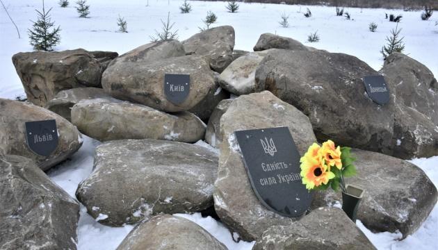 На горі Карачун вшанували пам'ять загиблих військових