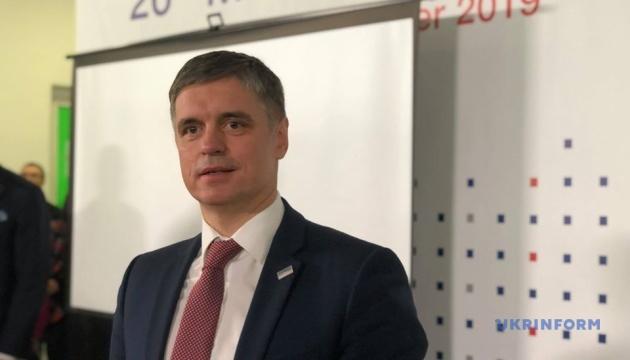Пристайко в ОБСЄ обговорив технічні деталі виборів на Донбасі