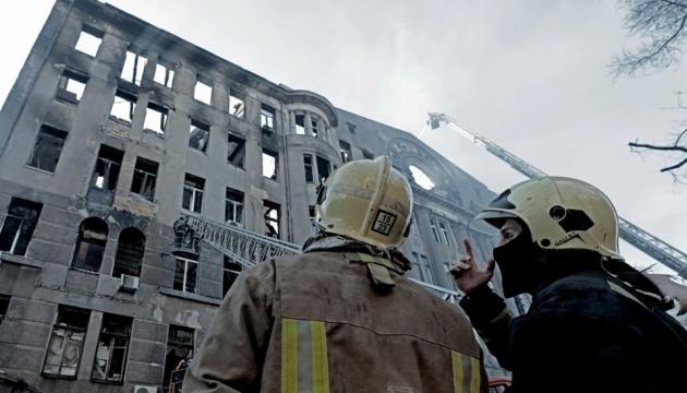 Nach Brand in Berufsfachschule in Odesa: Rettungs- und Bergungsarbeiten laufen weiter