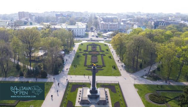 Полтава предложила путешественникам тревел-помощника