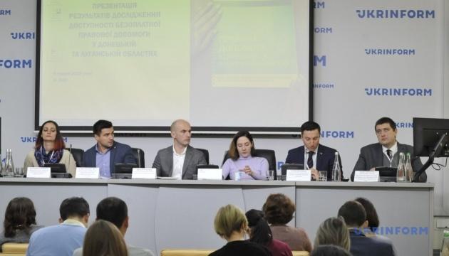 Презентация результатов исследования доступности бесплатной правовой помощи в Донецкой и Луганской областях