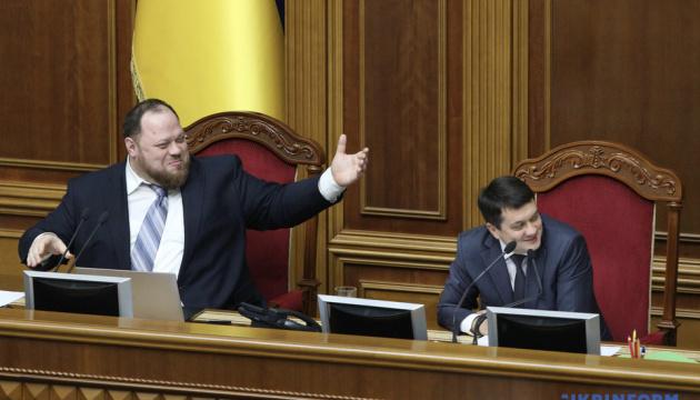Rusia introduce sanciones contra Razumkov, Stefanchuk y algunos parlamentarios del Siervo del Pueblo