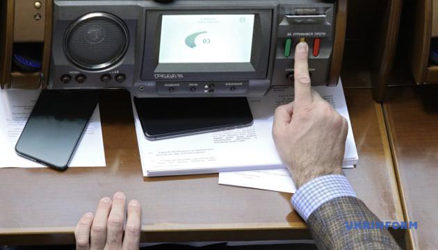 Рада відправила на доопрацювання законопроєкт про легалізацію медичного канабісу