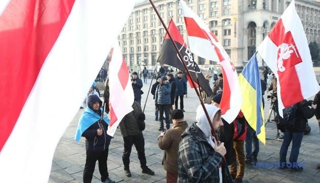В центре Киева собрали акцию в поддержку независимости Беларуси