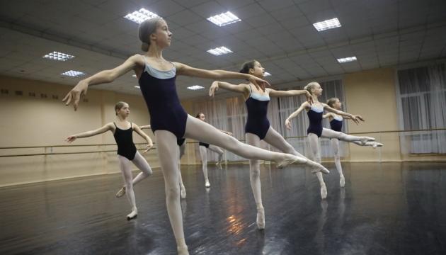 Дитячий балетний театр з Харкова готується показати в Китаї