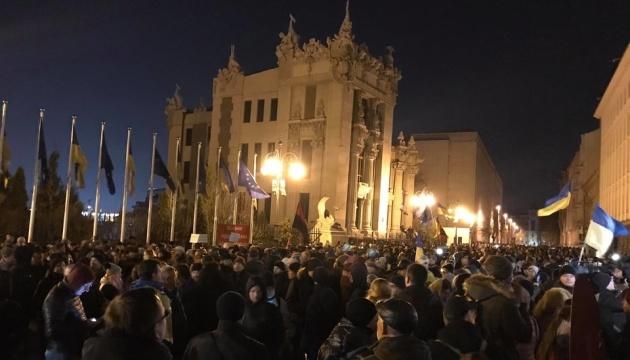 На Банковій поставили намети, активісти залишаються на ніч