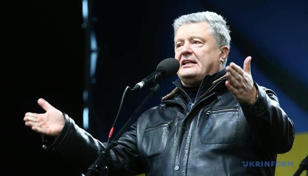 """Порошенко є потерпілим у панамській справі проти Портнова — """"ЄС"""""""