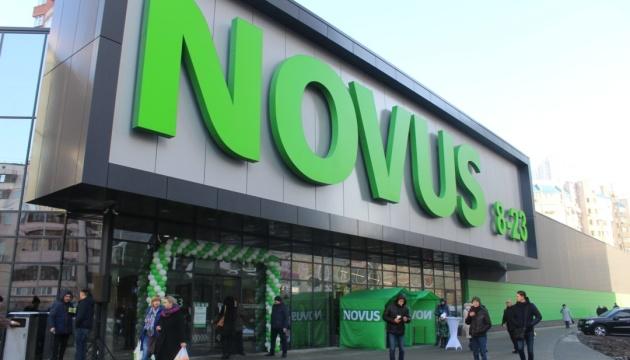 АМКУ побачив недобросовісну конкуренцію в акції мережі NOVUS