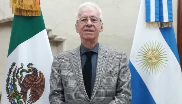 Мексика отзывает посла из Аргентины за кражу книги о Казанове