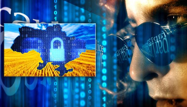 Як боротися проти кіберамнезії?