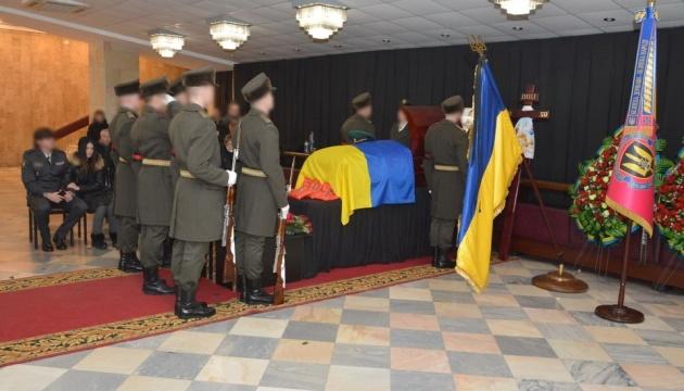В Киеве простились с погибшим на Донбассе полковником Каплуновим