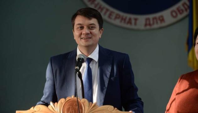 Найближчим часом реформа децентралізації буде завершена - Разумков